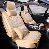 汽车坐垫夏季冰丝凉垫全包围四季通用3D座垫套