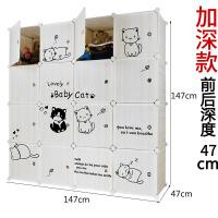 卧室置物柜子夹缝床头衣物收纳柜边柜窄浴室缝隙自由组合简易塑料 1个