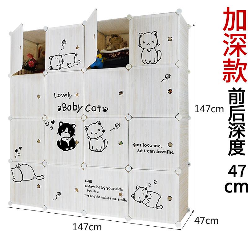 卧室置物柜子夹缝床头衣物收纳柜边柜窄浴室缝隙自由组合简易塑料  1个 一般在付款后3-90天左右发货,具体发货时间请以与客服协商的时间为准