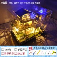 diy小屋别墅温哥华 手工创意房子模型拼装男玩具生日礼物女生 +防尘罩
