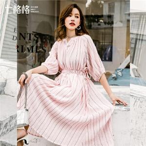 七格格连衣裙女春装2019新款韩版时尚中长款雪纺裙条纹粉色长裙子