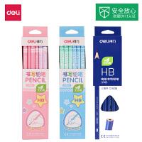 得力铅笔hb铅笔儿童铅笔批发2比笔铅笔文具无铅毒小学生三角铅笔