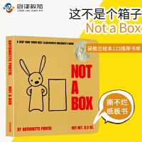 Not a Box 这不是个箱子纸板书创意绘本 英文原版 入门启蒙绘本 吴敏兰绘本123 发挥创意 激发想象力