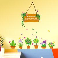 壁纸教室创意立体房背景贴画 装饰背景墙墙壁贴纸装饰品幼儿园温馨房间客厅墙纸 大