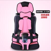 便携式儿童座垫车载宝宝安全座椅可调节背带0-12岁汽车坐垫