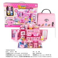 爱莎冰雪公主女孩玩具甜心手提包屋儿童浴室卧室厨房过家家场景 当天发甜心手提芭提包KT 猫厨房