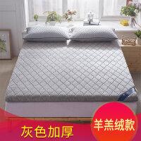 榻榻米床垫双人1.8m床1.5米0.9软褥子1.2厚2学生宿舍床褥海绵垫子