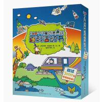 360个儿童创意思维百科活动书(全6册)
