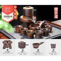 0712095337257茶具套装家用懒人半自动茶具创意石磨功夫泡茶器陶瓷茶壶茶杯