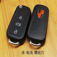 荣威350钥匙遥控器替换外壳 荣威350 W5汽车折叠钥匙替换改装外壳