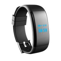 智能运动手环心率血压手表苹果vivo oppo多功能计步器男女通用