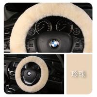 汽车纯羊毛方向盘套皮毛一体男女通用型女士女性短毛绒冬季把套
