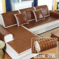 夏季凉席沙发垫麻将坐垫套罩巾全包防滑透气夏天款欧式沙发垫订做 专业定做/联系客服核价