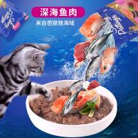 ��窦Z肉粒包泰���M口芭提雅成幼��零食�咪罐�^60g*12袋