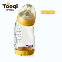 淘气PPSU奶瓶 新生婴儿用品硅胶奶嘴防胀气防摔企鹅款奶瓶a219