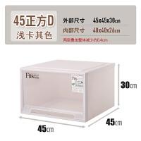 45正方透明塑料抽屉式收纳箱衣柜单层抽屉柜收纳盒