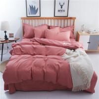 ???大学学生宿舍床上三件套单人床单被套床上用品上下铺被子四件套 豆沙