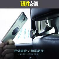 通用车载手机支架磁性头枕手机支架后座平板手机支架 汽车挂钩