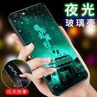 苹果6手机壳iPhone6plus潮牌新款i6硅胶i6p玻璃i6sp防摔i六保护套