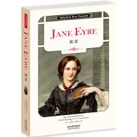 简爱 JANE EYRE (英文版)