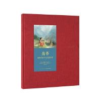 《海蒂》穿越时代的经典,儿童文学名著插图本,读小库10-12岁,读库出品