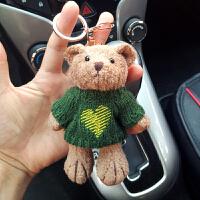 小熊公仔钥匙扣女士韩国创意汽车钥匙链可爱卡通毛绒挂饰包包挂件