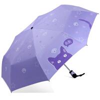 伞自动雨伞遮太阳伞女三折伞黑胶晴雨伞两用折叠小清新女神 紫色(一键开收 全自动伞)