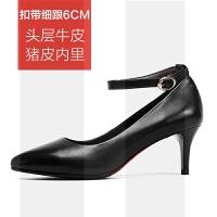 浅口真皮鞋高跟鞋中跟细跟粗跟尖头单鞋正装工鞋职业工作鞋女黑色SN8408