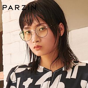帕森2018新款防蓝光眼镜架 女士金属圆框电脑护目眼镜框 15728L