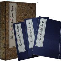 新安画派精品选16开一函3册手工宣纸线装 古籍绘画艺术 画册画集