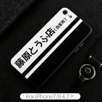 苹果7手机壳创意车牌iphone6/8plus/x头文字D动漫6sp个性潮牌男女