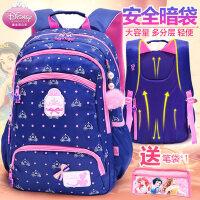 迪士尼女孩公主书包 韩版休闲小学生4-6年级3-5女童初中双肩包女生