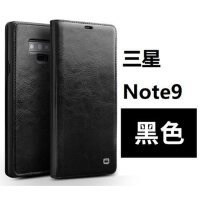 三星note9手机壳noet8真皮套galaxy盖乐世note8手机套N9600男noto8翻盖no 三星Note 9