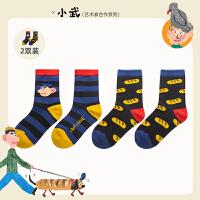 【秒杀价叠券预估价:36】马拉丁童装儿童中筒棉袜2020冬季新款男女童卡通图案涂鸦袜子