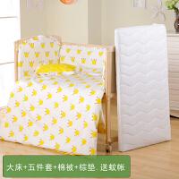 婴儿床实木无漆环保宝宝床童床摇床可拼接大床新生儿摇篮床a376 大床+五件套+棉被+棕垫送蚊帐