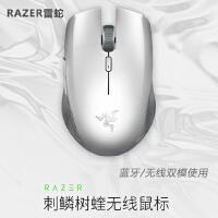Razer雷蛇鼠标 Krait金环蛇2013版 专业游戏鼠标,雷蛇吃鸡绝地求生鼠标 6400dpi/4G光学传感器/3