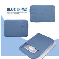 小米air12.5 13.3笔记本12电脑内胆包13保护套14男11女pro15.6寸