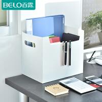 百露折叠塑料杂志书本桌面收纳盒简约办公室整理盒资料收纳储物箱