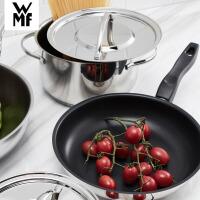 【进口】德国WMF福腾宝GALA PLUS锅具三件套装炖锅奶锅煎锅不锈钢厨房