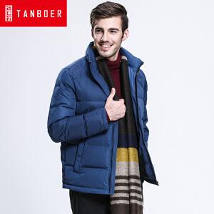 坦博尔新款时尚短款大码羽绒服男士加厚立领韩版冬季保暖潮外套男 90%含绒量