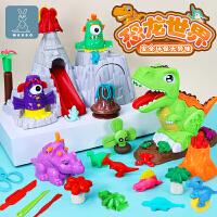 橡皮泥模具工具套装无毒彩泥玩具可手工制作男孩恐龙超轻粘土儿童