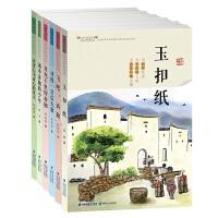 春天的故事(纪念改革开放40周年儿童文学书系)(套装共6册)