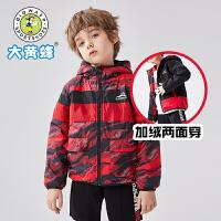 【2件4折价:111.2元】大黄蜂童装两面穿外套棉衣男童棉服加厚保暖2021秋冬新款加绒上衣