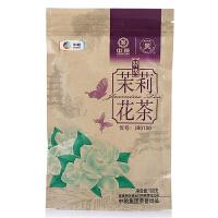 中茶蝴蝶牌茉莉花茶特级100g
