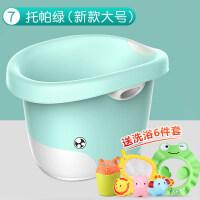 儿童洗澡桶婴儿浴盆可坐躺小孩泡澡沐浴不折叠大号宝宝浴桶