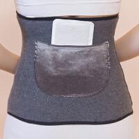 护腰带保暖腹部防寒暖宫腰部护胃肚子肚围肚脐男女加厚暖腰带