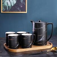 陶瓷咖啡杯欧式小优雅英式下午茶杯茶具套装简约家用水杯子 年货节