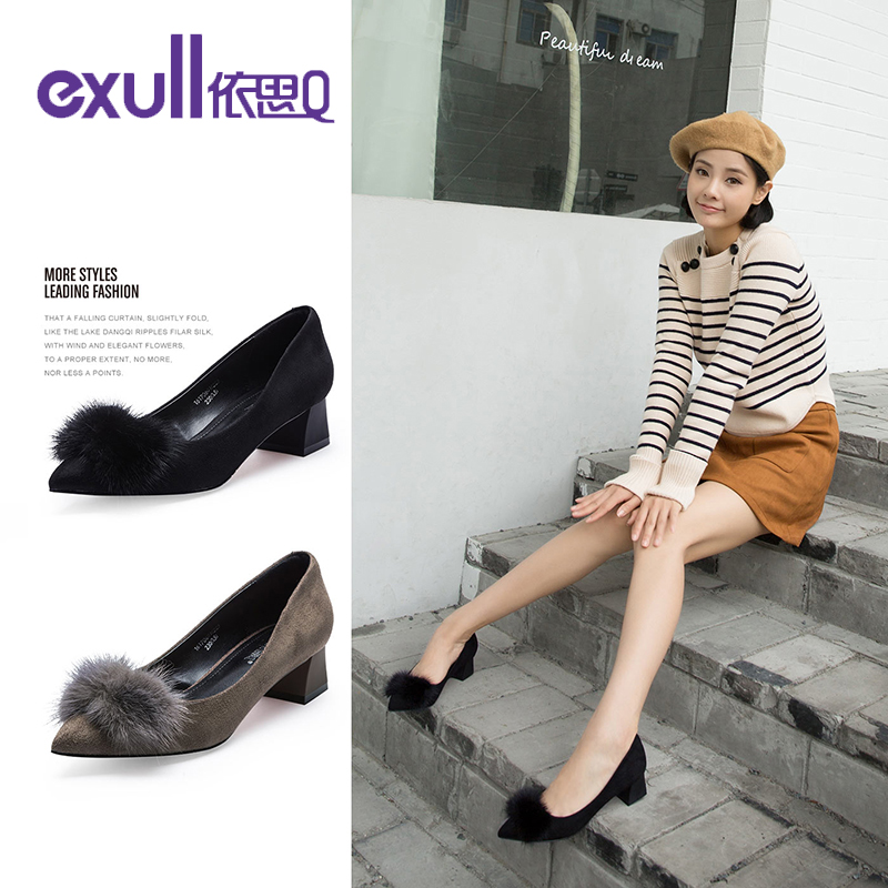 Exull依思Q新款毛球绒面粗跟鞋甜美中跟套脚尖头单鞋女