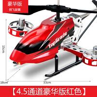 遥控飞机 无人直升机合金儿童玩具 飞机模型耐摔遥控充电动飞行器