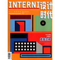 计时代杂志2020年3/4月合刊室内装饰艺术家装图谱视觉书籍 现货